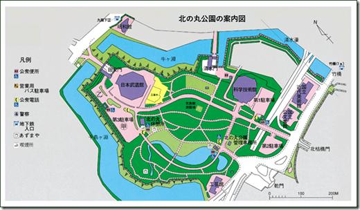 北の丸公園案内図(武道館工事201711)-thumb-1797x1044-107014