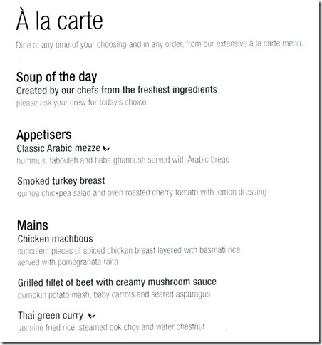 2018-04qr-menu20