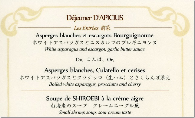 apicius-menu2019-05-081