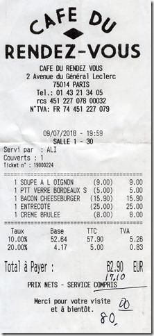 receipt3_2018-07-07