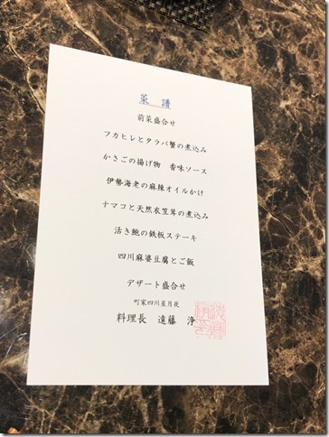 2019-05-19-20kyoto44