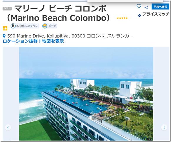 marino-beach-hotel-cmb-2019-08