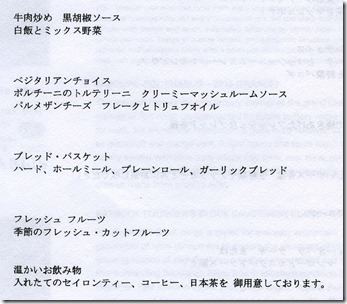 scan1-145-2