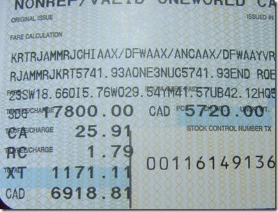 DSC01911YVR-AAカウンターでスーダン発AONE3を発券成功_3