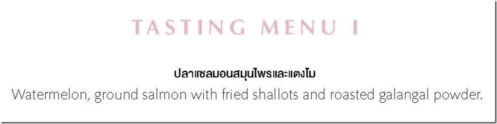 05-dinner_tasting_menu-1
