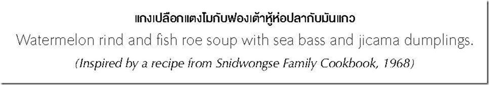 05-dinner_tasting_menu-3
