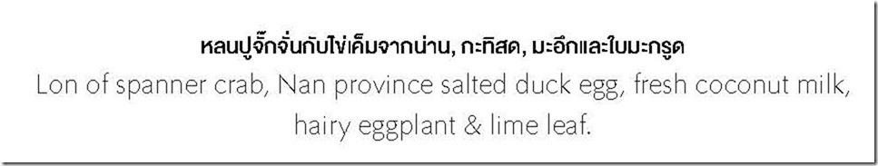 05-dinner_tasting_menu-5