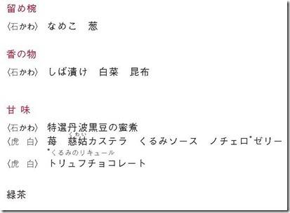 hnd_lhr_f_m_201812_201902_ページ_13