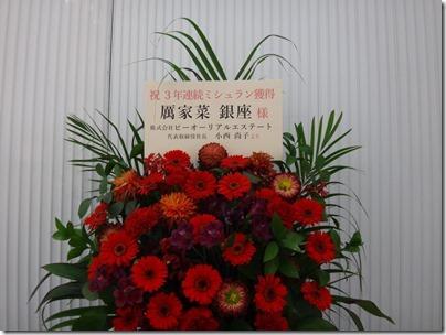 DSC01768_2019-12-04
