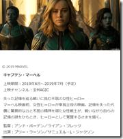 2019-06-02 (1)1