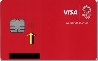 Visa LINE Payクレジットカード_001