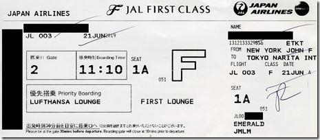 JFK-NRT JLファーストクラス@2019年6月
