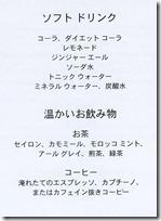menu42019MAY064