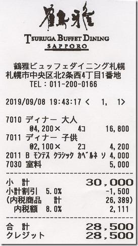 turuga2019-09-08-1
