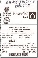 DSC02078_2020-01-25-3