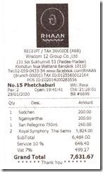 receipt2-scan2019-10-191