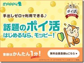 moppy2021-03-11