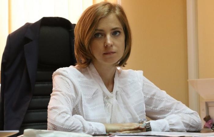 Депутат Поклонская борется за царскую Россию. Новая ей не нравится?