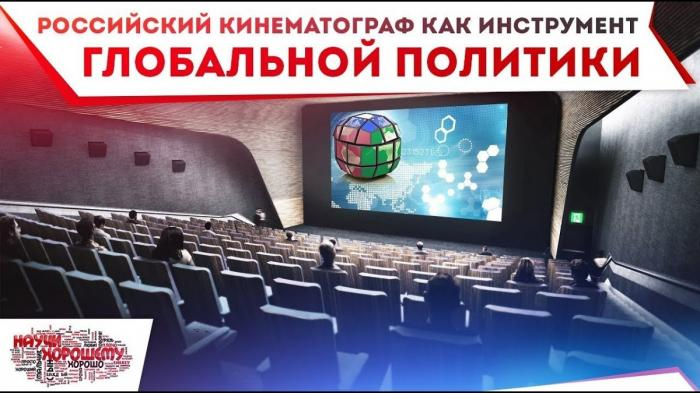 Чьим интересам служит «российский» кинематограф на самом деле