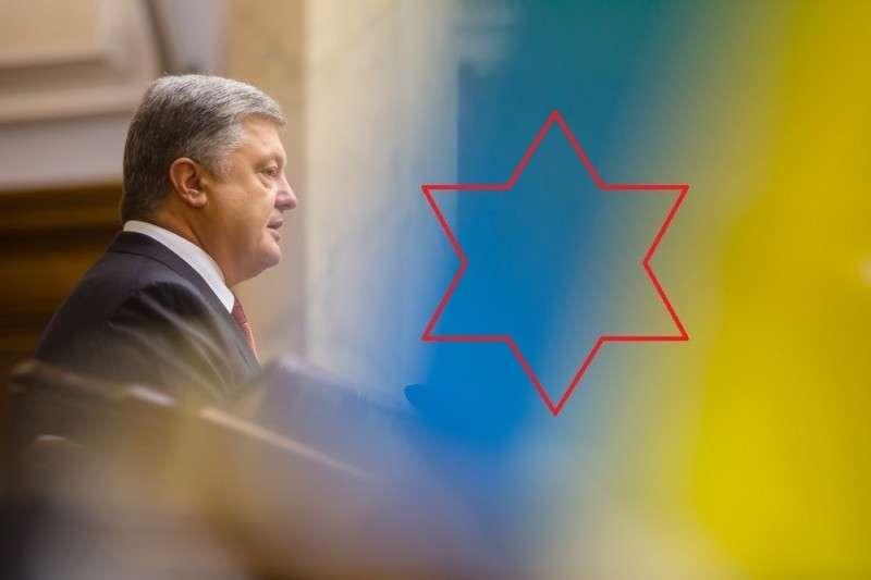 Еврейская верхушка Украины решила грабить страну по-простому
