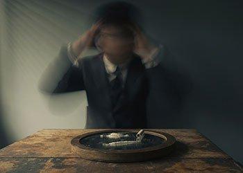 Проблема наркомании