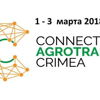 Connect AgroTrade Crimea