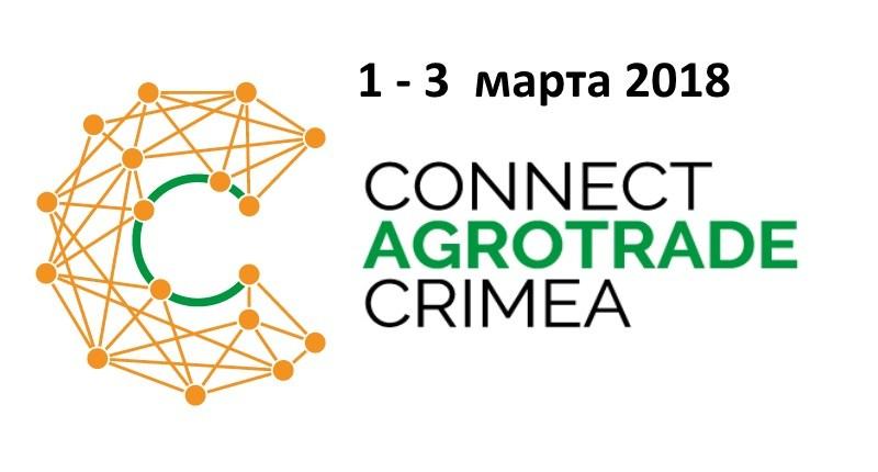 Крупная агровыставка Крыма «Connect AgroTrade Crimea» 2018