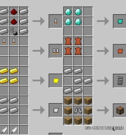 Скачать ExtraShoes для Minecraft 1.7.10