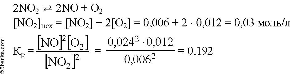 При некоторой температуре равновесие в системе 2no2 ↔ 2no + o2 установилось при ...