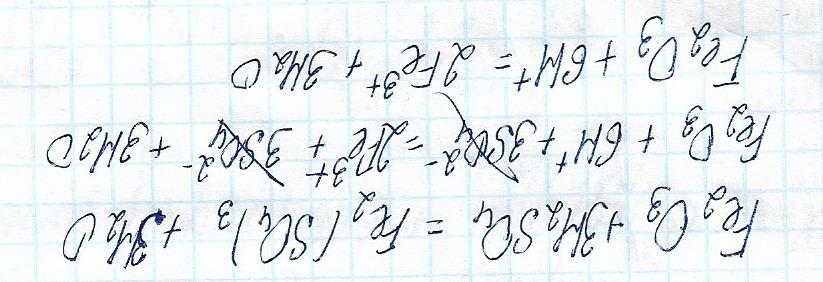 HELP!!!!fe2o3+h2so4=feso4+h2o полное ионное и сокращённое ионное уравнение - Школьные Знания.com