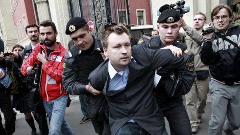 Задержание активистов гей-движения в центре Москвы