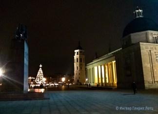 Рождество в Вильнюсе. Кафедральная площадь © Ингвар Генрих Лотц