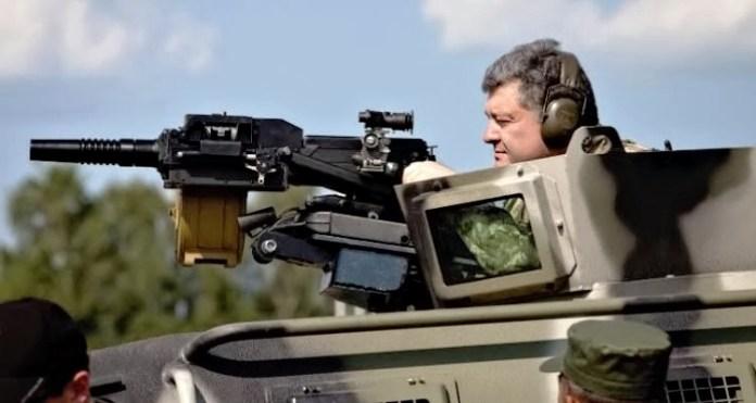 Порошенко назвал себя президентом мира и потребовал оружие