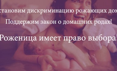 hok_leidot_bait750x380