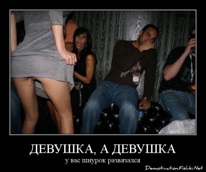 Анкеты рабынь куртизанки г москва онлайн бесплатно
