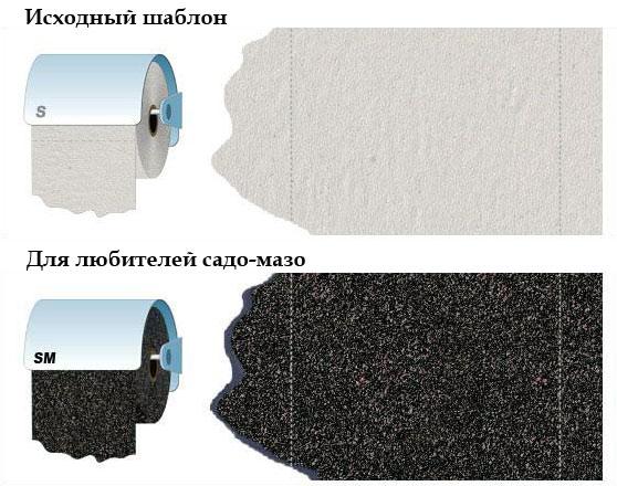 Фотожаба на туалетную бумагу (32 штуки)