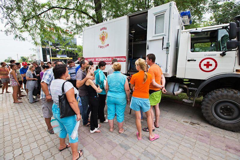 Поездка в Крымск (40 фото)