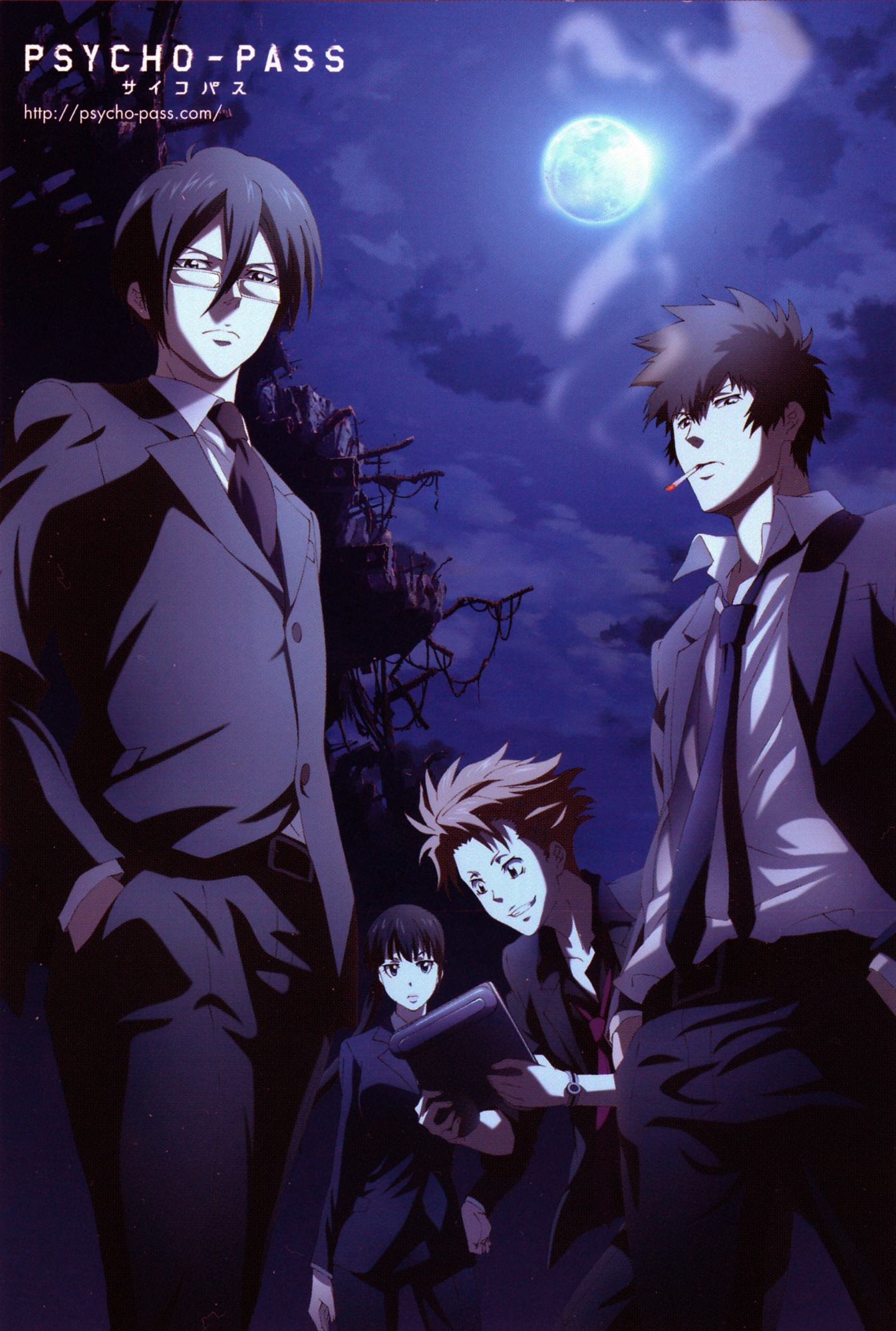Iphone 5 Wallpaper Shelf Cute Psycho Pass My Anime Shelf