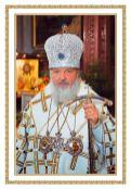 Патриарх-Обложка-2