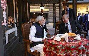 Саммит Россия-Индия: борьба за стратегическое партнёрство