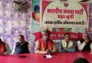 पूरी ताकत और तैयारी के साथ निकाय चुनाव लड़ रही भाजपा: प्रभुलाल सैनी