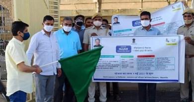 मुख्यमंत्री चिरंजीवी स्वास्थ्य बीमा योजना-विशेष पंजीयन शिविर 10 अप्रेल तक