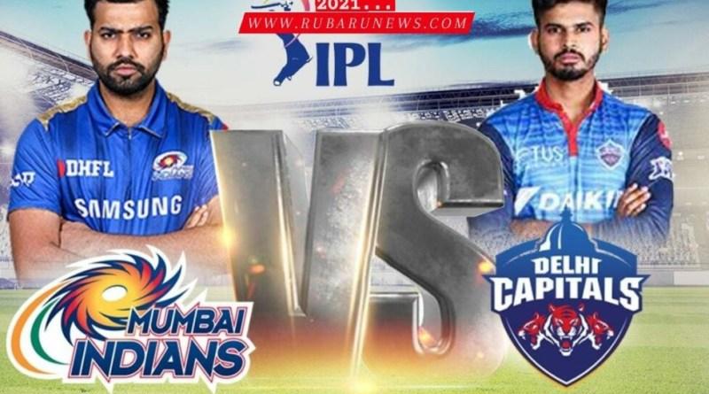 मैच को एक रोमांचक मौड़ देते हुए , दिल्ली ने 6 विकेट से हासिल की जीत।
