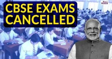 केन्द्रीय माध्यमिक शिक्षा बोर्ड की 12वीं की परीक्षा हुई निरस्त