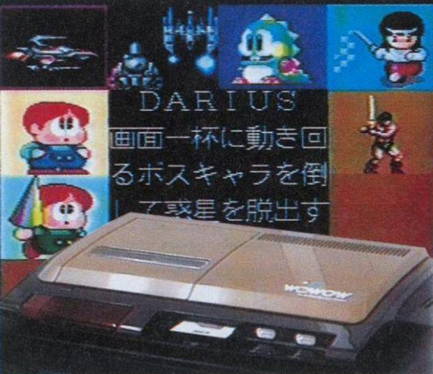 taito-wowow-unreleased-console