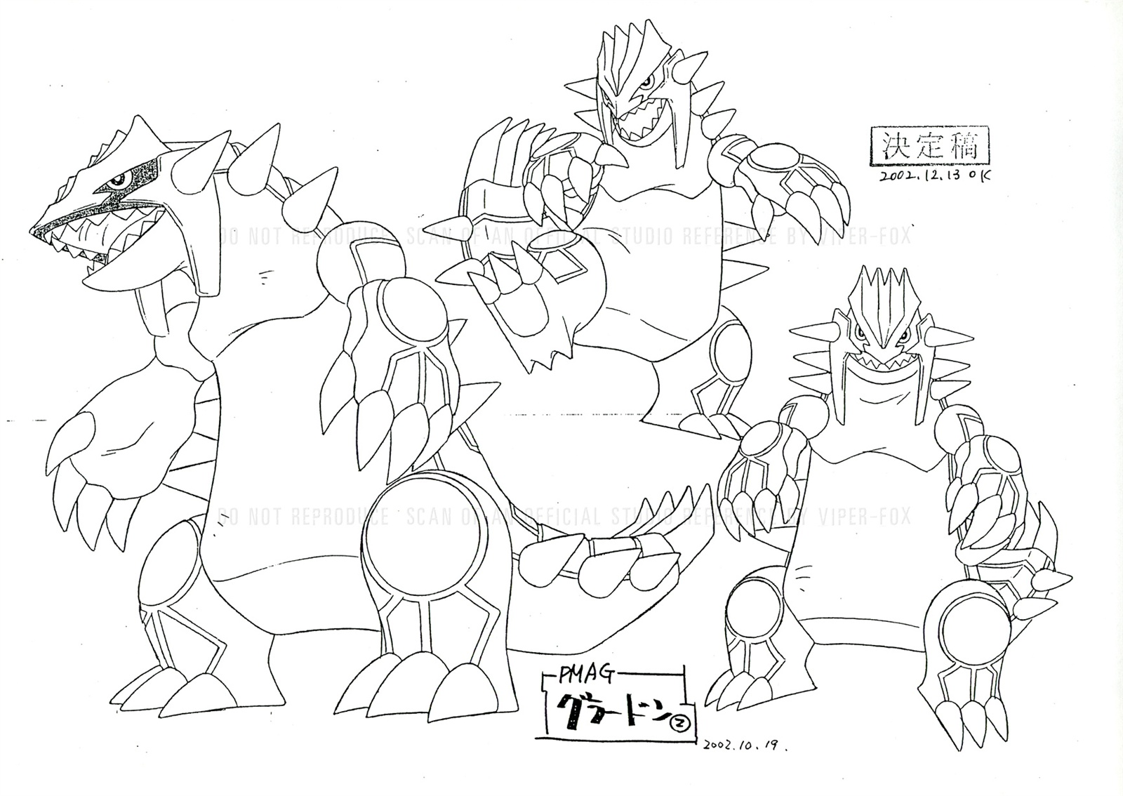 mega primal Colouring Pages