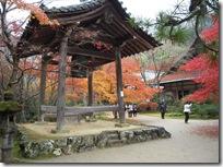 Храм Саймё-дзи, Киото