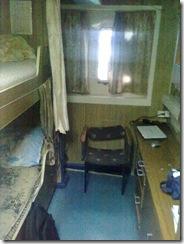Моя каюта 1-го класса на буксире