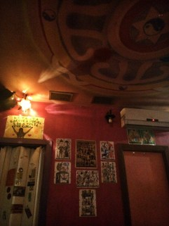 Interior of Maloka