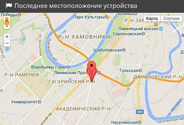 найти местоположение город михайлов по картинке настройки виджета